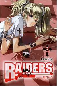 Raiders Graphic Novel 03
