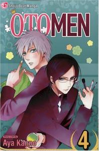 Otomen Graphic Novel 04