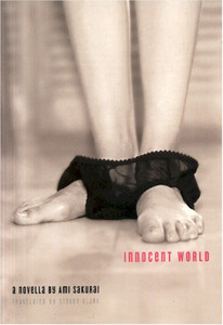 Innocent World Novel