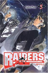 Raiders Graphic Novel 05