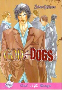God of Dogs Graphic Novel