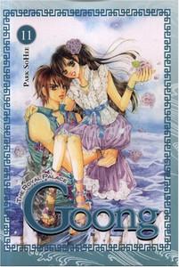 Goong Graphic Novel 11