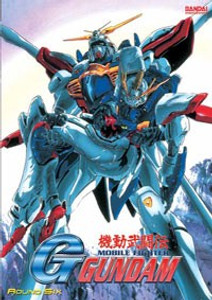 Mobile Fighter G Gundam DVD Round 6 (Used)