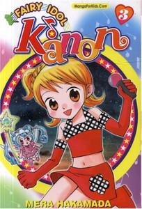 Fairy Idol Kanon Graphic Novel 03