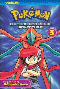 Pokemon Diamond and Pearl Adventure Graphic Novel 03