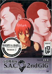 Ghost in the Shell Stand Alone Complex 2nd Gig DVD 04
