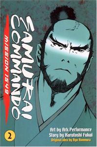 Samurai Commando Mission 1549 Graphic Novel 02