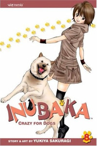 Inubaka Crazy for Dogs Graphic Novel 08