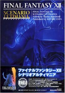 Final Fantasy XII Scenario Ultimania Guide