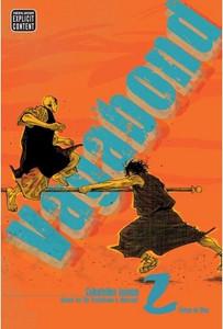 Vagabond Graphic Novel (VIZBIG Edition) 02