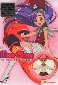 Mao-Chan DVD Vol. 02