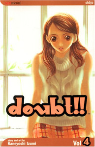 Doubt Graphic Novel 04