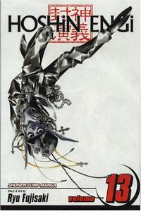 Hoshin Engi Graphic Novel 13
