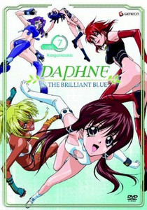Daphne in the Brilliant Blue DVD 07 (Used)