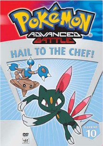 Pokemon DVD Advanced Battle 10
