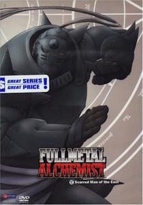 Fullmetal Alchemist DVD 02 (Reprice)