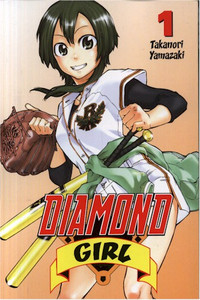 Diamond Girl Graphic Novel 01