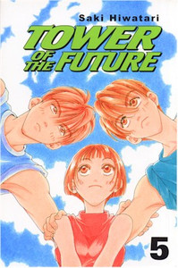 Tower of the Future Graphic Novel 05