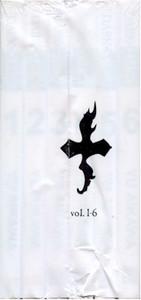 Dark Edge Graphic Novel 1-6 Set