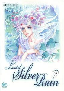 Land of Silver Rain Graphic Novel 03