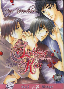 Sighing Kiss Graphic Novel