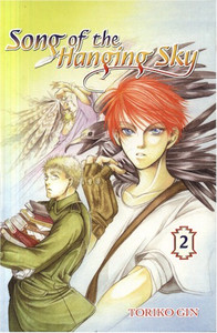 Song of the Hanging Sky Graphic Novel 02