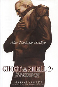Ghost in the Shell 2 Innocence Novel After The Long Goodbye