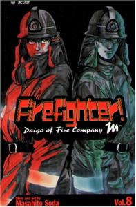 Firefighter! Daigo of Fire Company M GN 08