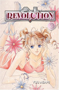 A.I. Revolution Graphic Novel 03