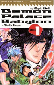 Demon Palace Babylon Graphic Novel Vol. 01
