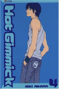 Hot Gimmick Graphic Novel Vol. 04