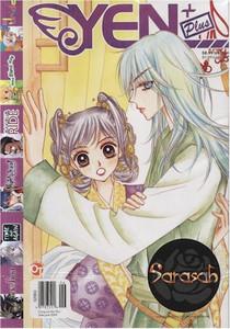 Yen Plus Magazine Graphic Novel 11 June 2009
