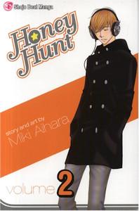 Honey Hunt Graphic Novel 02