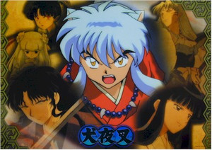 Inuyasha Poster #3983
