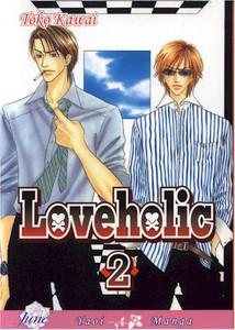 Loveholic Graphic Novel 02