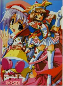 Ichigo 100% Poster #4414