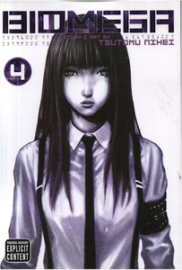 Biomega Graphic Novel Vol. 04