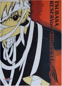 Tsubasa Poster #4462