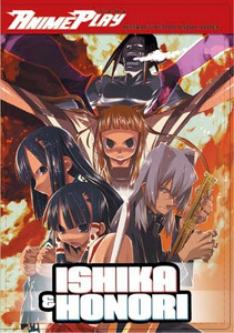 Ishika & Honori DVD Game (Used)