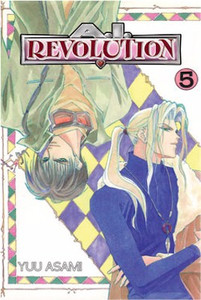 A.I. Revolution Graphic Novel 05