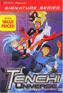 Tenchi Universe DVD Vol. 01 (Signature Series) (Used)