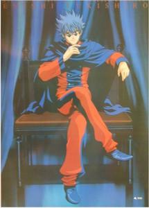 Rurouni Kenshin Poster #3025