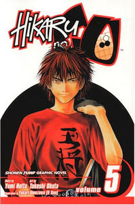 Hikaru No Go Graphic Novel Vol. 05