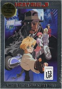 Heat Guy J DVD Vol. 01 Super Android w/Art Box