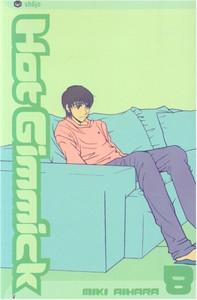 Hot Gimmick Graphic Novel Vol. 08