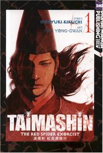 Taimashin: Red Spider Exorcist Graphic Novel Vol. 01