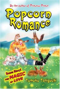 Popcorn Romance Graphic Novel