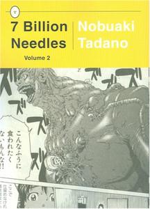 7 Billion Needles Graphic Novel Vol. 02