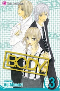 B.O.D.Y. Graphic Novel 03