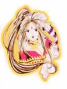 Ah! My Goddess Pin